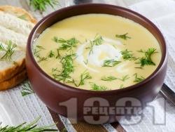 Крем супа от тиквички със сметана и кисело мляко - снимка на рецептата